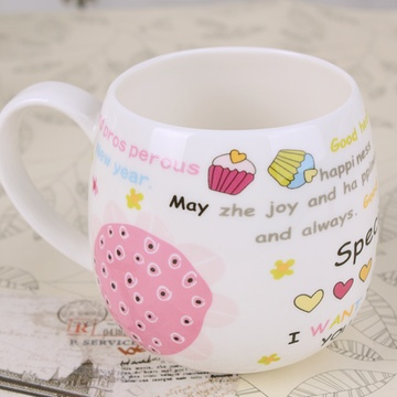 杯马克杯创意手绘咖啡杯