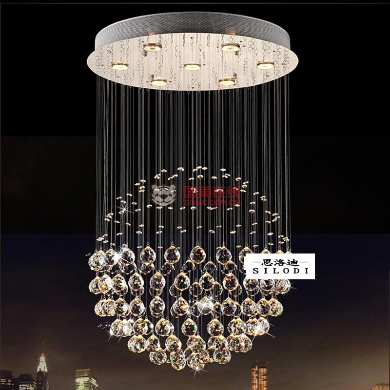 欧式餐厅水晶吊灯 现代简约客厅灯