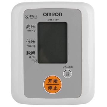 欧姆龙HEM-7117电子血压计¥249-50 返券¥50